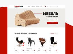 """Дизайн сайта для """"CraftedZone"""""""