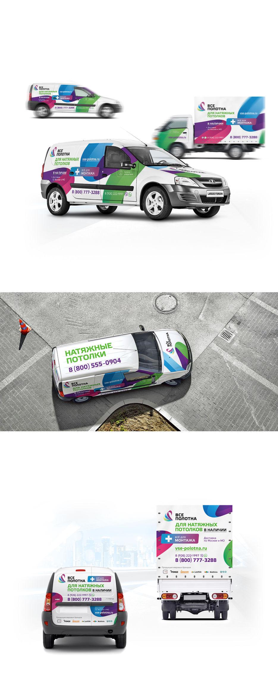 Разработка дизайна оклейки автомобилей Lada Largus Furgon и Hyundai Porter для поставщика полотен натяжных потолков