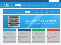 Дизайн платформы управления хостингом и доменами.
