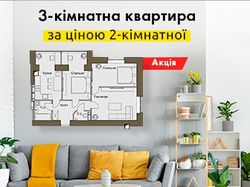 Html баннер для компании Энергобудлизинг