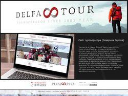 Delfa Tour