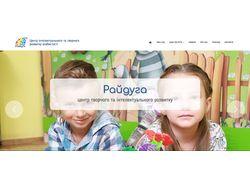 Сайт Raiduga