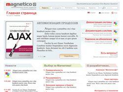 Прототип главной страницы Magnetico.ru