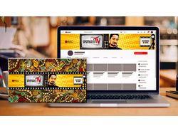 Баннеры   Фирменный стиль   Youtube