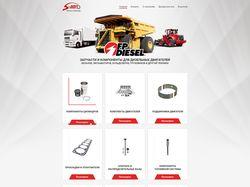 С-Моторс (дистрибьютор fp-diesel)