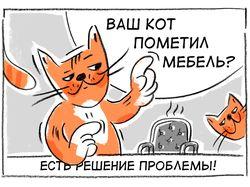 Иллюстрации-комиксы для телевизионного рекламного