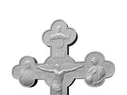 Крест для ЧПУ