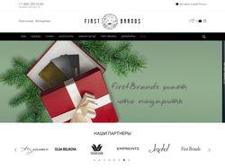 Интернет-магазин фирменной одежды (Yii2)