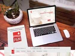 Сайт для РБМ -Сантех. устройства