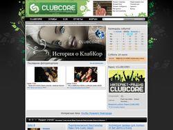 CLUBCORE.RU: Электронный Дневник Ночной жизни