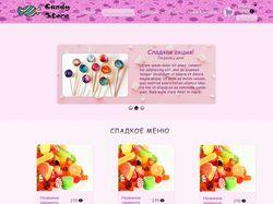 Веб-сайт для магазина сладостей