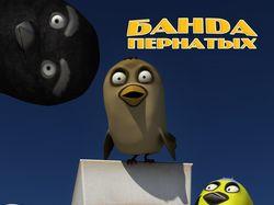 Персонажи  для мультфильма