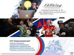 fgt design | Дизайн до 500 рублей!