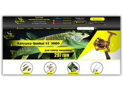 Интернет-магазин о рыбалке - www.bs.s2d.com.ua