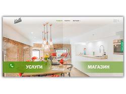 Корпоративный сайт - www.violle.com.ua
