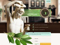 "Лендинг компании ""Ганимед"": кухни из Греции"