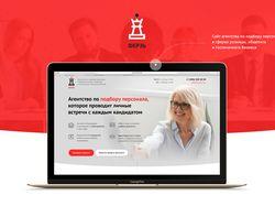 HR-агентство | сайт на конструкторе Tilda