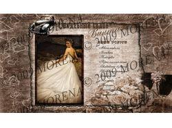 Главная - Свадебный салон