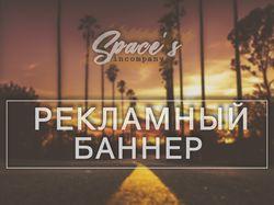 Web-дизайн / ВКонтакте / Instagram / YouTube