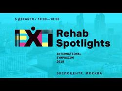 Exorehab Spotlight