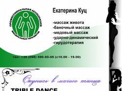 визитки, логотип