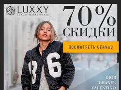 Баннер Luxx