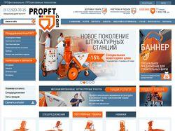 "Интернет-магазин ""PPOPFT"""