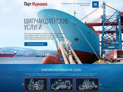 "Сайт компании ""Порт Мурманск. Шипчандлерские услуг"