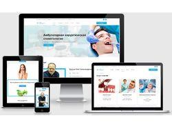 Сайт для кабинета стоматологической имплантации