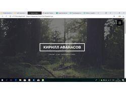 Мой сайт портфолио