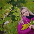 Елена Терешко