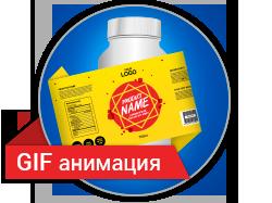 Gif-баннеры для Google AdWords и Яндекс Директ