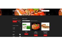 "Интернет-магазин ""Доставка суши в Чехове"""