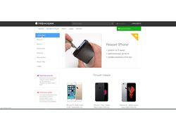Интернет-магазин на cms Opencart