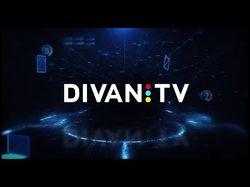Анимационное видео под ключ для для DivanTV