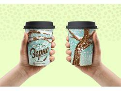 Дизайн для кофейного стаканчика