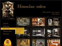 Сайт каталога мебели