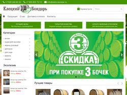 Интернет-магазин бондарных изделий
