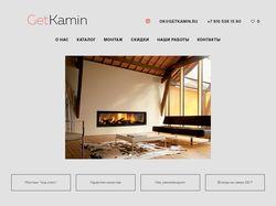 Интернет-магазин GetKamin