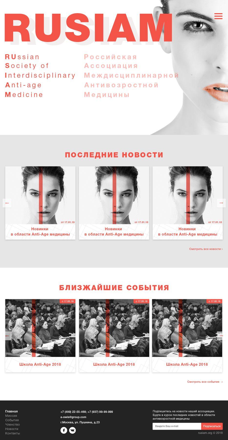 Всероссийская ассоциация фрилансеров нижнекамск удаленная работа