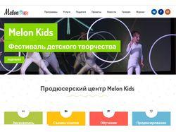Продюсерский центр Melon Kids