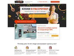 ШЕФ КУХНИ - кухни и техника вашего дома!