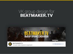 Дизайн группы VK для BEATMAKER.TV