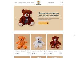 Интернет магазин с индивидуальным дизайном