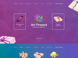Адаптивная верстка и анимация сайта ArtPresent