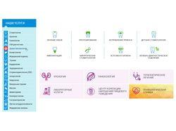 Медицинские иконки для различных проектов