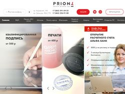 Priont