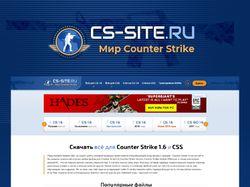 Редизайн сайта cs-site.ru