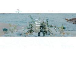 Сайт кейтеринговой компании Chef l'Azur