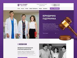 Дизайн сайта Мед-Эскорт